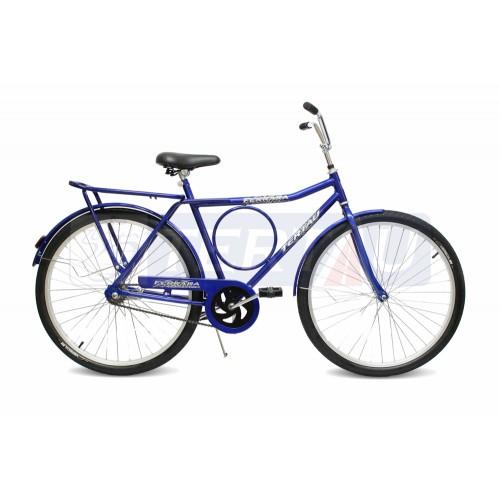 Bicicleta Aro 26 - Barra Circular - Freio no Pé - Azul